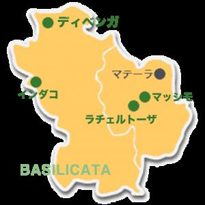 バジリカータの有機農家