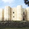 カステル・デル・モンテ Castel del Monte