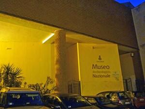 エボリ 考古学博物館