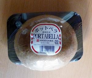 ポルタベラ